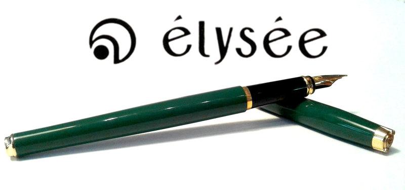 Lapicera Elysee